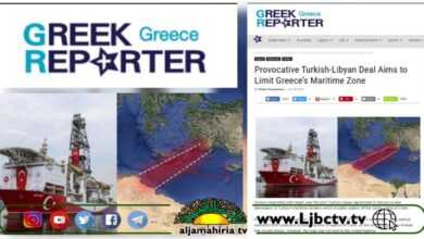 Photo of صحيفة News from Greece تصف الصفقة التركية الليبية بالاستفزازية