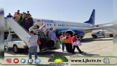 """Photo of صحيفة """"112.international"""" الأوكرانية ، 50 ليبياً بالبلاد بشكل غير شرعي والسلطات تعمل على ترحيلهم"""