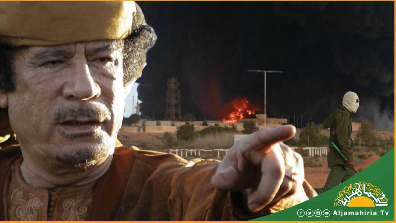 نبوءة القذافي