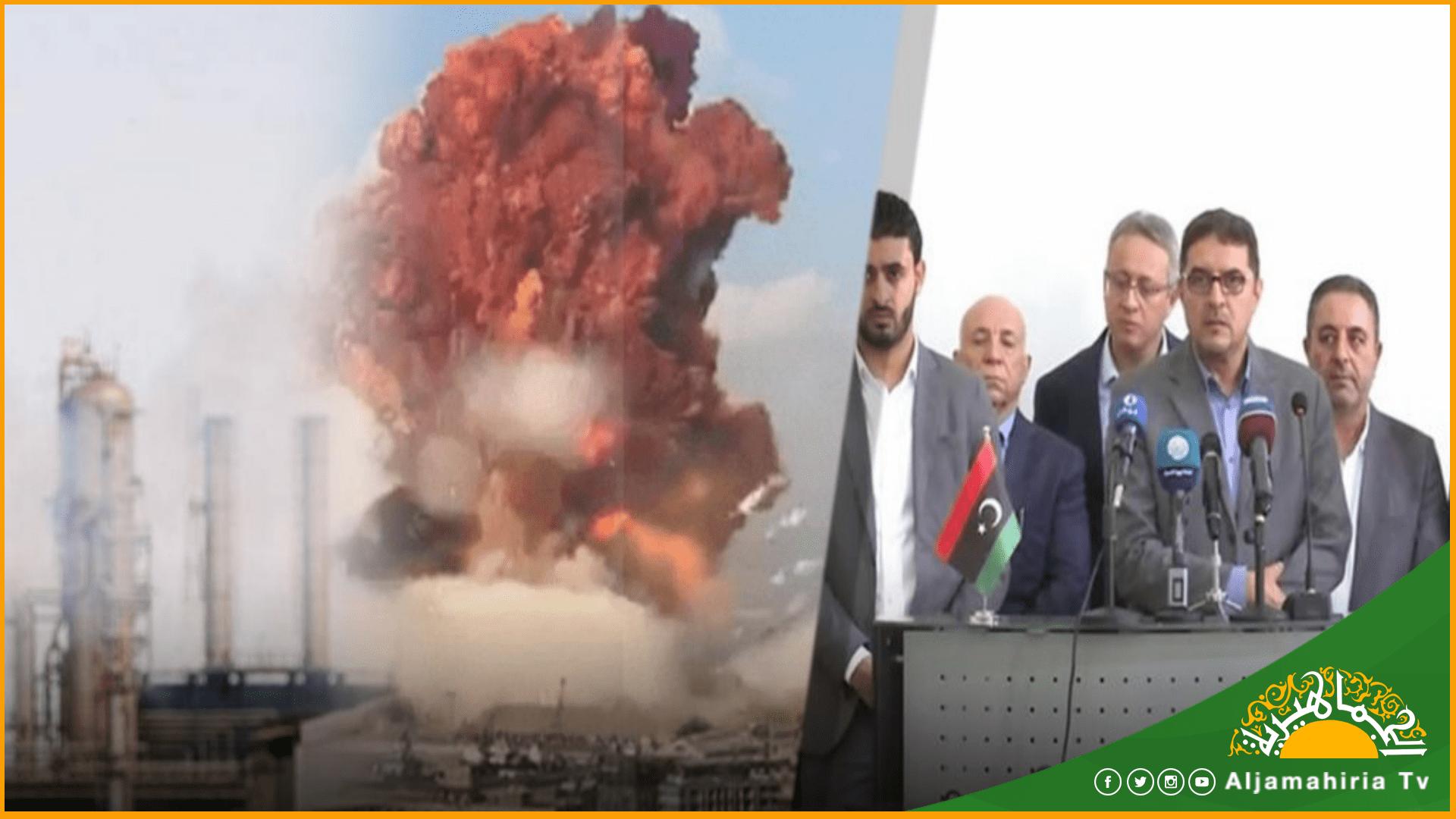 مُحذرة من تكرار انفجار بيروت