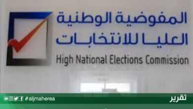 """Photo of مناورات إخوانية لتأجيل الانتخابات باعتبارها المطلب الليبي الأول والتعطيل بحجج """"الدستور والبرلمانية"""""""