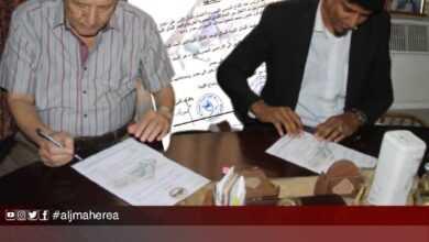 Photo of التوقيع على بروتوكول تعاون لخدمة مصالح الليبيين في مصر