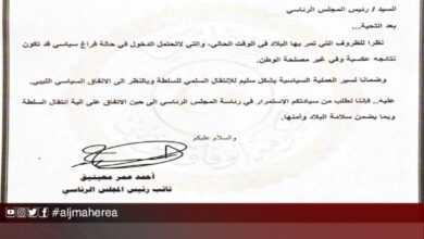Photo of نائب السراج يطلب منه الاستمرار في سابقة لم تحدث الا في ليبيا