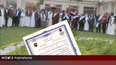 Photo of اتحاد القبائل الليبية يوقع اتفاقية مع الاتحاد العام للقبائل العربية