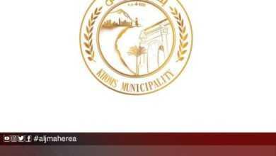 Photo of بلدية الخمس تعلن الإفراج عن عميدها