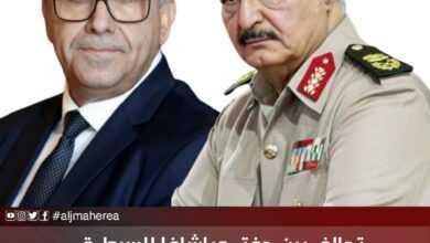 Photo of تحالف بين حفتر وباشاغا للسيطرة على المناصب السيادية في الحكومة الانتقالية