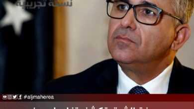 Photo of صحيفة الشرق تكشف تفاصيل عرض تقدم به باشاغا إلى القاهرة لرئاسة الحكومة القادمة