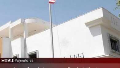 Photo of سفارة الولايات المتحدة: محاولات الضغط على مؤسسة النفط تتناقض مع تطلعات الليبيين