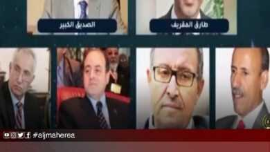 Photo of شخصيات تسببت في انهيار الاقتصاد الليبي
