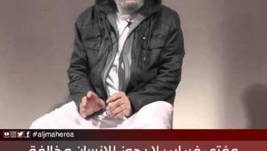 Photo of مفتي فبراير: لا يجوز للإنسان مخالفة النظام العام..ومن 2011 يأتينا مسؤولون يزيدون الأمور سوءً