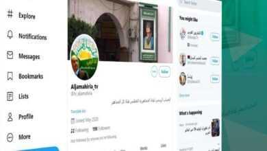 Photo of عاجل //لمتابعة أخبار وبرامج قناة الجماهيرية العظمى على تويتر