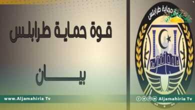 Photo of مليشيا قوة حماية طرابلس ترفض مخرجات الحوار السياسي