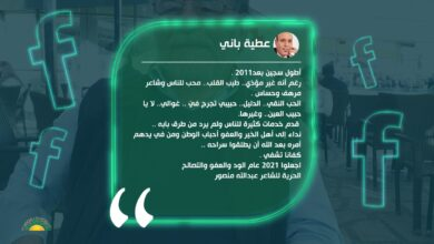 Photo of باني يطالب بالإفراج عن الشاعر عبد الله منصور