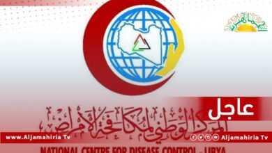 Photo of عاجل// ليبيا تسجل 561 إصابة جديدة و26 حالة وفاة إثر فيروس كورونا أمس الثلاثاء