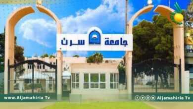 Photo of كلية الاداب بجامعة سرت تعلن عن تأجيل الدراسة للطلبة حتى 20 الربيع /مارس القادم