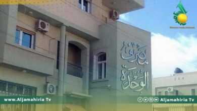 Photo of مصارف سرت تواصل اغلاق ابوابها لليوم الثاني على التوالي بسبب جلسات البرلمان