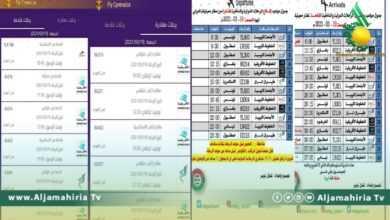 Photo of مواعيد رحلات الطيران من وإلى مطاري معيتيقة وبنينا الجمعة