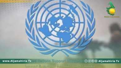 Photo of البعثة الأممية تُحدد مهام المراقبين لوقف إطلاق النار