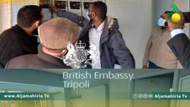 Photo of السفارة البريطانية تتصدق بصيانة مرفق طبي في سبها
