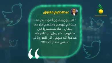 Photo of الكاتب الصحفي عبدالحكيم معتوق عبر تويتر