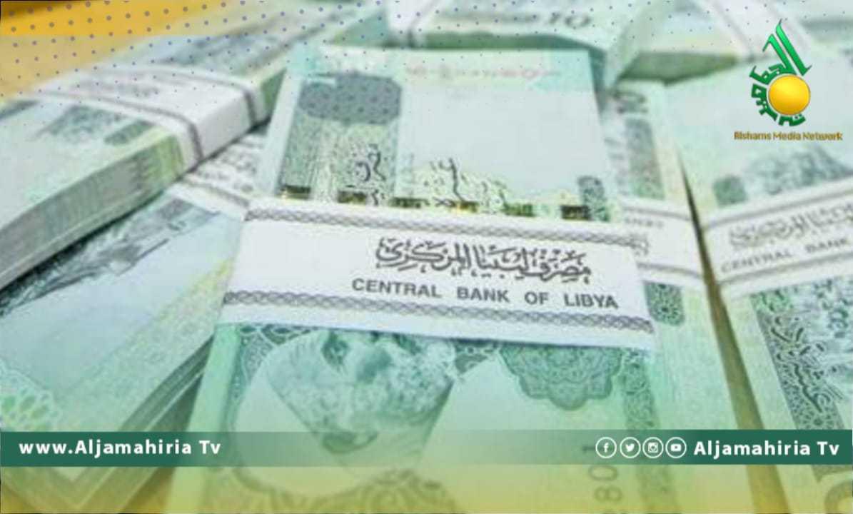 أسعار صرف الدولار و العملات الأجنبية