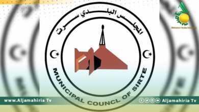 Photo of بلدية سرت تدعو مدراء المصارف للتعامل مع مندوبي توزيع السيولة