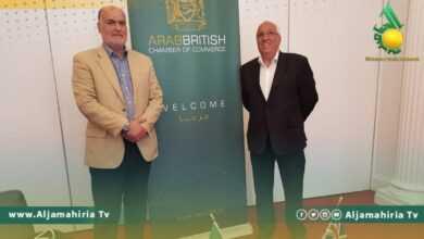 Photo of اللب: وزارة الاقتصاد تدرس الشراكة مع غرفة التجارة البريطانية العربية