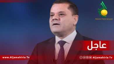 Photo of عاجل| الدبيبة: عملنا على تحضير خطة أمنية شاملة لتأمين الانتخابات
