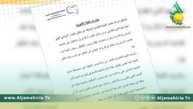 Photo of اللجنة القانونية تعلن الاتفاق على القاعدة الدستورية اللامة للانتخابات