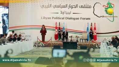 Photo of اختتام أعمال اللجنة القانونية في تونس بعد الاتفاق على مقترح للقاعدة الدستورية