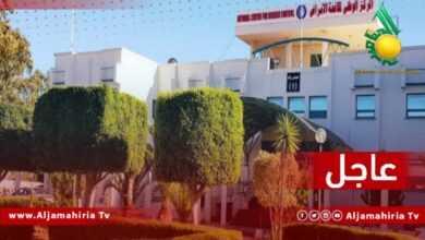 Photo of عاجل// المركز الوطني لمكافحة الأمراض: 5 حالات وفاة و298 إصابة جديدة بفيروس كورونا في ليبيا