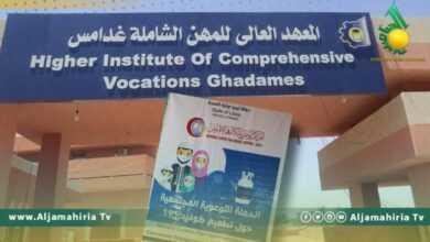 """Photo of """"مكتب الطوارئ"""" يواصل الحملة التوعوية للتطعيم ضد  فيروس كورونا في غدامس"""