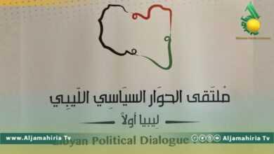 """Photo of مصادر: لم يتم التوصل لقاعدة دستورية نهائية للانتخابات وما يتم تداوله مجرد """"مسودة للنقاش"""""""