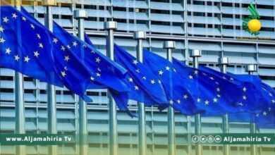Photo of الاتحاد الأوروبي يجدد دعمه لاستقرار ليبيا