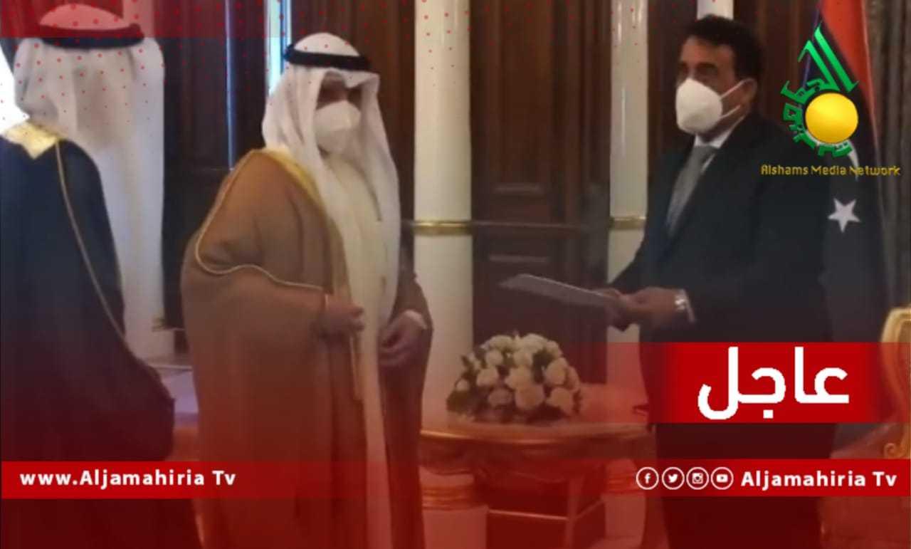 المنفي ووزير خارجية الكويت