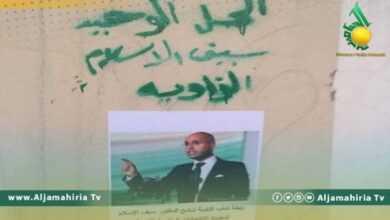 Photo of انتشار صور سيف الإسلام في الزاوية