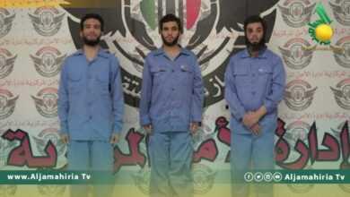 "Photo of ""دعم الاستقرار"" تلقي القبض على مرتكبي مذبحة كاباو"