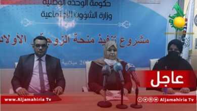 Photo of عاجل| وزارة الشؤون الاجتماعية: منحة الزوجة والأبناء تمت إحالتها اليوم للمصارف التجارية