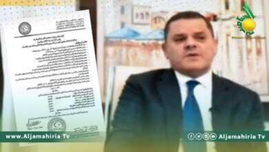 """Photo of """"دبيبة"""" يعين نفسه رئيسا للجمعية العمومية للشركة الليبية للحديد والصلب"""