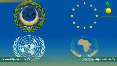Photo of مجموعة العمل الاقتصادية تؤكد على أولوية تقديم الخدمات الأساسية للشعب الليبي وتنشيط القطاع الخاص