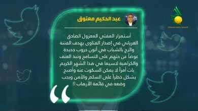Photo of معتوق: لم يعد ممكنًا السكوت على الغرياني ولابد من وضعه على قائمة الإرهاب