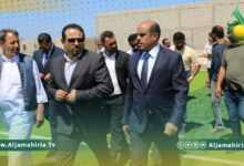 Photo of وزير الرياضة يتفقد المدينة الرياضية طبرق ونادي الصقور