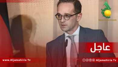 Photo of عاجل | وزير الخارجية الألماني: الليبيون يريدون أن نسمع أصواتهم وأن تجرى انتخابات حرة ونزيهة