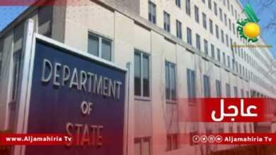 Photo of عاجل| الخارجية الأمريكية: ندعم اتفاق وقف إطلاق النار في ليبيا وخروج القوات الأجنبية
