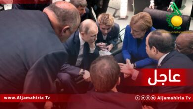 Photo of عاجل| انطلاق أعمال مؤتمر برلين2 بحضور وفود أوروبية وعربية لبحث تطورات الأوضاع في ليبيا