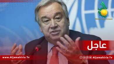 Photo of عاجل | الأمين العام للأمم المتحدة: قلقون إزاء تدهور الوضع الإنساني في ليبيا ونحث الدول الأعضاء على تقديم الدعم المالي اللازم