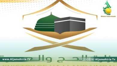Photo of السعودية: أداء فريضة الحج ستقتصر على المقيمين داخل البلاد