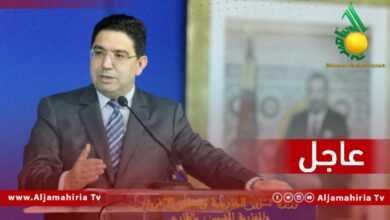 Photo of عاجل \\ بوريطة:  لا أجندات للمغرب في ليبيا
