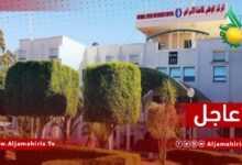 Photo of عاجل \\ مركز مكافحة الأمراض يسجل 3 وفيات و280 حالة موجبة بفيروس كورونا