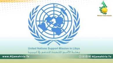 Photo of البعثة الأممية تدعو للإفراج عن المغربي